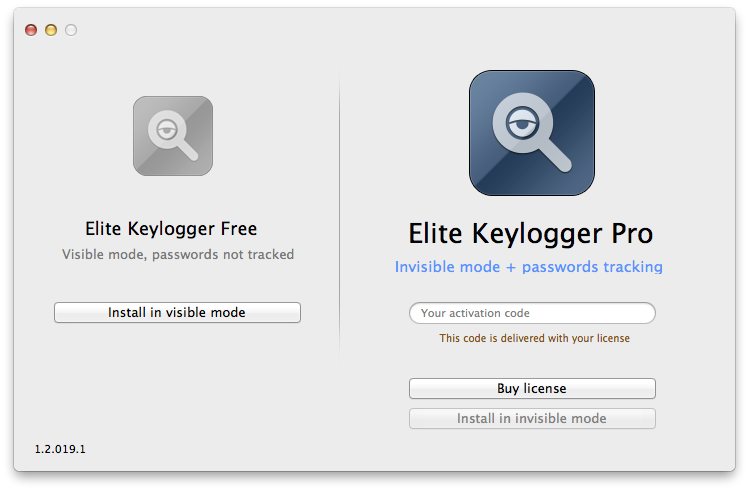 actual keylogger license key